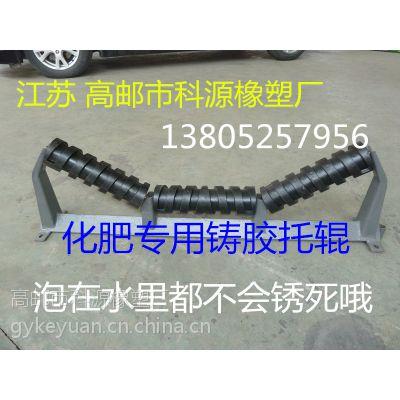 供应防腐防尘托辊 橡胶托辊 槽型托辊