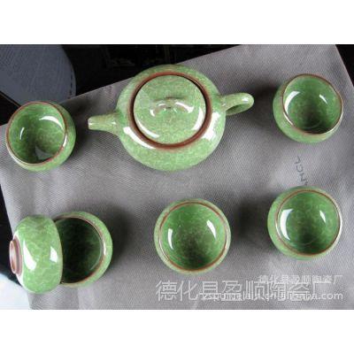 供应创意茶具 天蓝8头开遍釉 功夫茶具套装 礼品茶具 陶瓷茶具