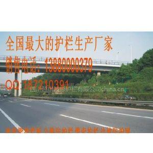 供应供应四川W型波形梁钢护栏板厂家