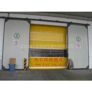 供应北京旭日生产加工遥控高速卷帘