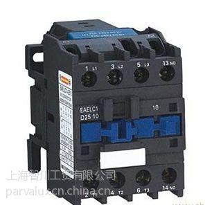 供应优惠供应德国PETER-ELECTRONIC减速装置