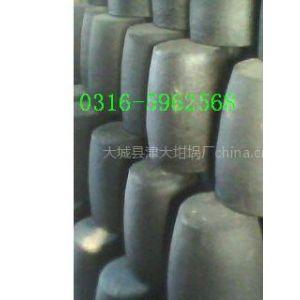供应熔铝石墨粘土坩埚-津大坩埚厂