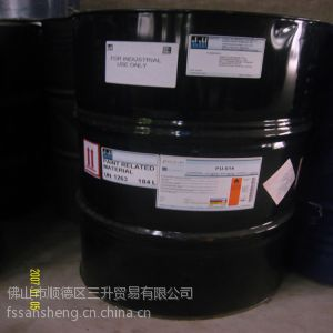 荷兰厂家直销 金属材质树脂 水性丙烯酸树脂 AC-32403
