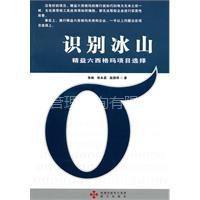 供应精益六西格玛是中国企业长远发展的必由之路