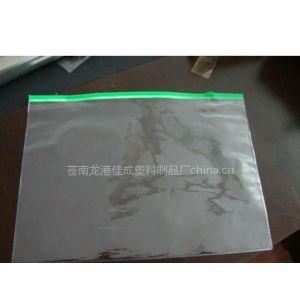 苍南龙港pvc拉链袋价格优惠厂家