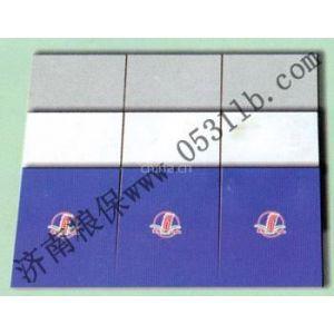 供应新型硬质聚笨乙烯ps挤塑板(隔热走道两用板)