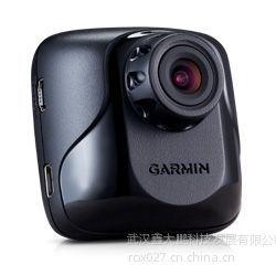 供应佳明Garmin 行车记录仪 GDR20 110度广角 自动碰撞感触