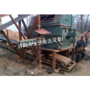 供应业恒铁矿干选设备,超大处理量,双滚筒干选机