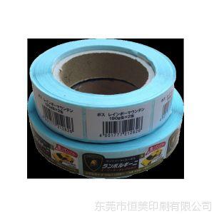 供应不干胶标签定制印刷 标签不干胶 不干胶贴纸