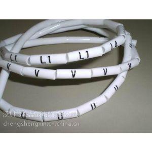 供应深圳诚盛鑫厂家直销热缩号码管,标示管,白色号码套管