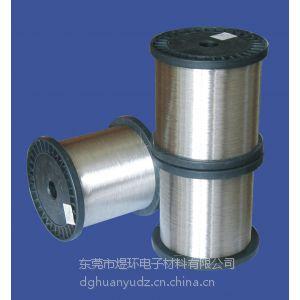 供应东莞地区低价供应环保太阳能镀锡铜丝/焊锡丝,电话:13929263766