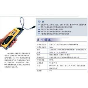 供应高灵敏易燃性气体检测仪 型号:MDR8-GAS-Mate 库号:M77152