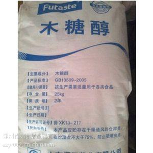 供应木糖醇的价格 99.3%含量 cas:87-99-0 天然植物甜味剂
