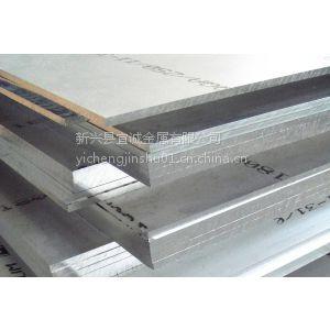 供应供应2A01低强度硬铝板价格优惠