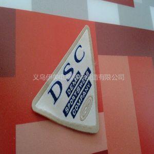 供应供应 厂家订做直销不规则商标 三角镭射商标 服装商标服装辅料字