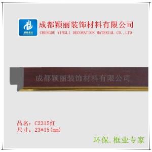 供应裱十字绣线条c2315红色画框线条PS发泡材质相框线条成都厂家批发