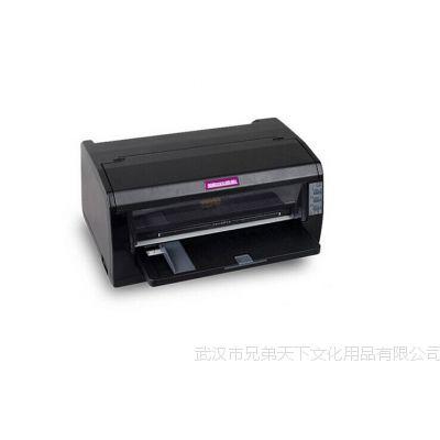 映美针式打印机FP-620K+  82列