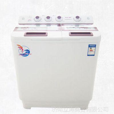 Haipu 海普波轮洗衣机 XPB95-777S双桶电机  大容量  钢化玻璃