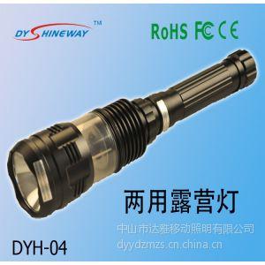 DYH-04 HID手电筒搜索灯 氙气灯泡 充电式强光hid投光灯 户外露营灯