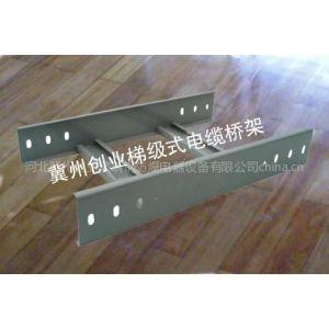 供应金属桥架钢制桥架热镀锌桥架防火桥架喷塑桥架
