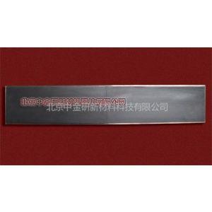 磁控溅射靶材—石墨靶材—C靶材 高纯金属材料 北京中金研