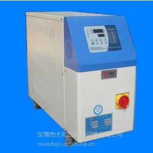 供应珠海运水式模温机、珠海油式模温机