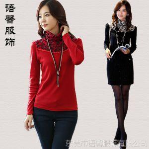 供应清仓2014春季新款韩版女装女式高领镂空蕾丝套头长袖打底衫 t恤
