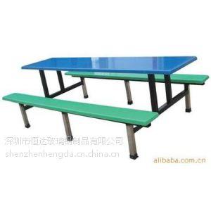 供应【厂家批发】十人位玻璃钢餐桌椅-深圳恒达玻璃钢厂