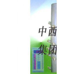 供应电接点双色水位计 型号:ZX3M/WYF1-UDZ-440MM