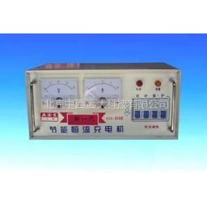 供应电瓶充电器/节能恒流充电机 型号:KCA-20A 库号:M392710