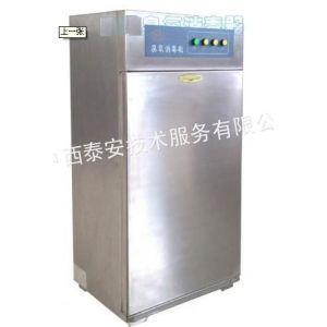 供应化验单消毒柜 型号:NSK29-CX-80L库号:M396028