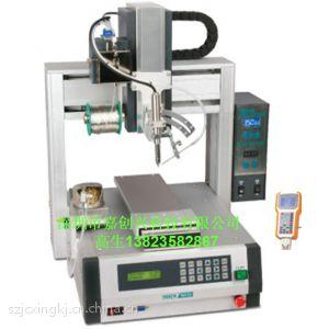 供应自动焊锡机 焊锡机器人 自动点焊机 自动加锡机 焊接机器人 三轴焊接机 四轴焊锡机