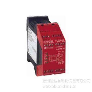 供应XPS-AC5121P