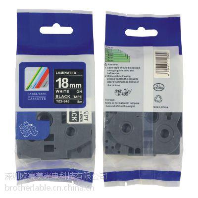 供应兄弟标签代用色带 兄弟国产色带 brother国产标签色带
