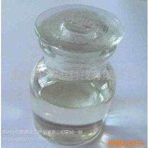 供应凯美氨水厂家 河南氨水厂家价格 郑州氨水供应