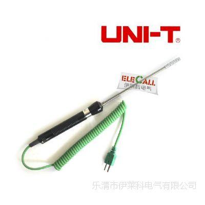优利德 UT-T05 K型万用表气体热电偶