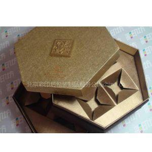 供应北京月饼盒厂家北京月饼盒北京月饼盒生产厂家纸盒印刷纸盒包装厂