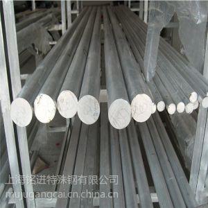 供应日本钨铜合金G-02钨铜板