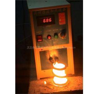 供应晶体管高频感应加热设备,高频加热机,高频钎焊机,超高频焊接设备