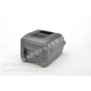 供应斑马GT800打印机超低价出售