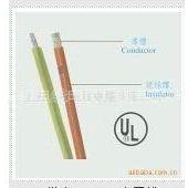 供应UL电子线UL1015  18AWG
