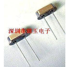 供应石英晶振、鼠标晶振、蓝牙晶振