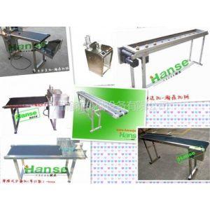 供应hs-s200(标准型-喷码输送机/输送带)广州瀚森机械设备厂