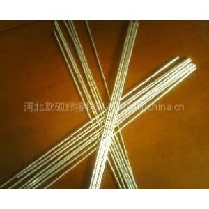 供应磷铜银焊条、黄铜焊条、磷铜焊条、焊环