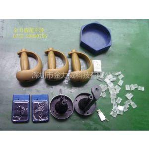 供应厂家提供超声波塑料焊接加工,价格低,工期短,质量保证,欢迎来料加工.