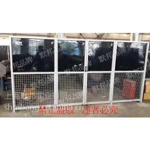 供应供应默邦 防弧光pvc软帘,焊接防护围栏