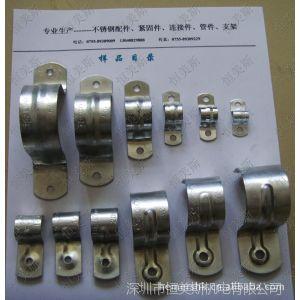 供应不锈钢抱箍管夹,不锈钢管夹批发,不锈钢喉箍