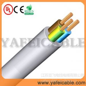 供应CE/UL/CSA认证动力电缆  H05VV-F护套电缆