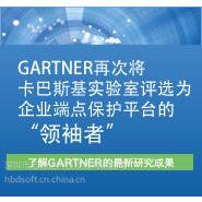 供应供应企业版 卡巴斯基网络安全解决方案 - 基础版
