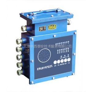 供应矿用带式输送机保护装置主机 型号:ABL1-KHP197-Z库号:M137111
